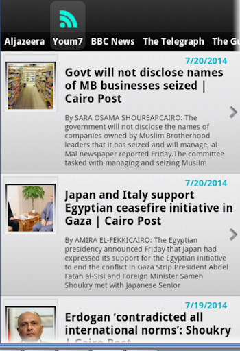 Egypt News in English