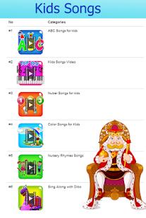 玩教育App|拼音歌免費|APP試玩