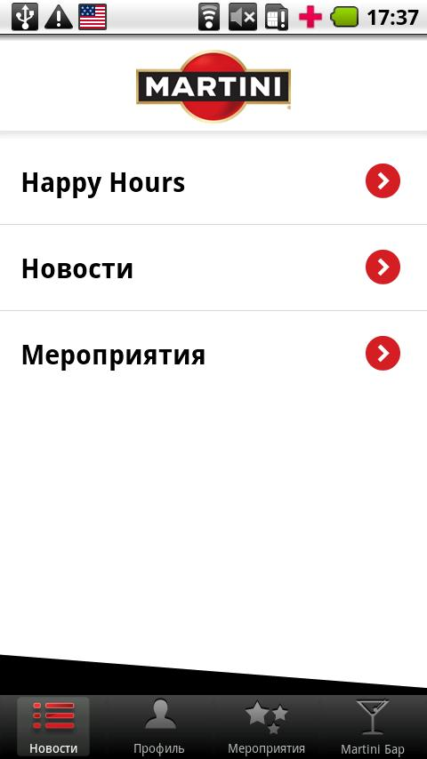 Martini App- screenshot