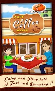 咖啡厅咖啡机