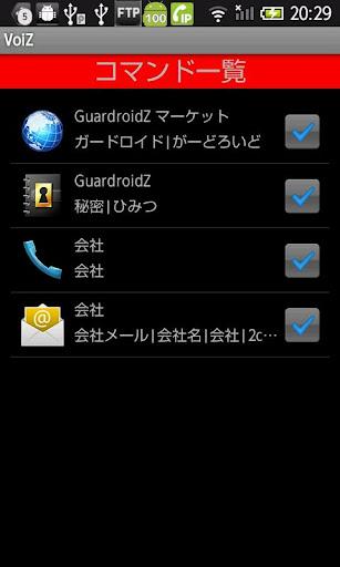 Voice Tool VoiZ 1.0.2 Windows u7528 4