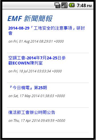 HKCT CT299ES003 16