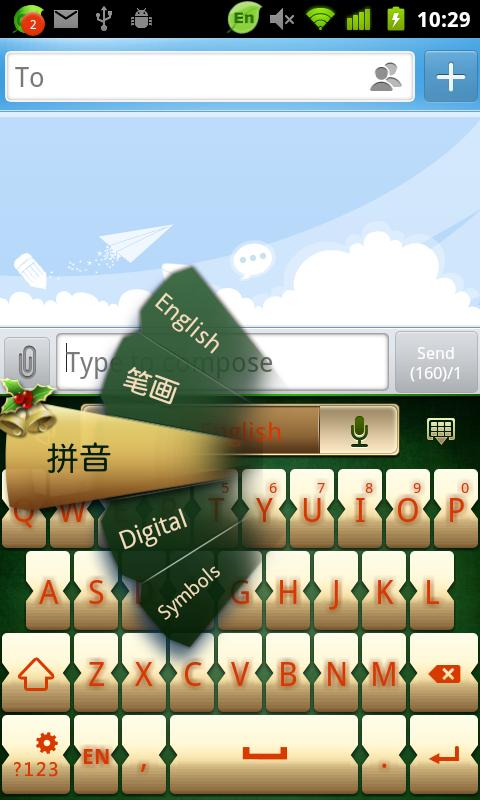 GO Keyboard Jingle bells theme - screenshot