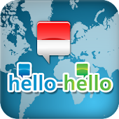 Indonesian Hello-Hello Tablet