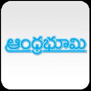Andhra Bhoomi - AppRecs