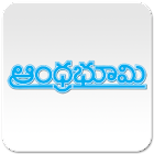 Andhra Bhoomi icon