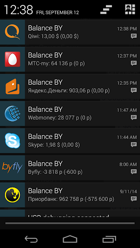Balance BY [balances, phones]  screenshots 2