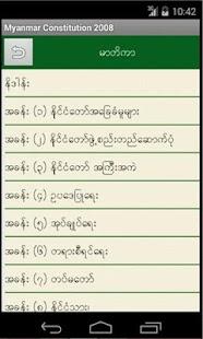 Myanmar Constitution 2008