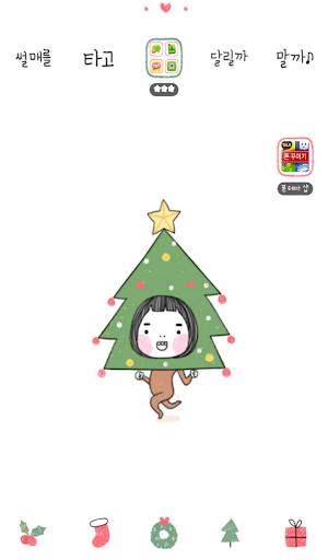 Kogumong Christmas