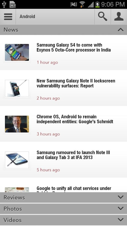 NDTV Gadgets - screenshot