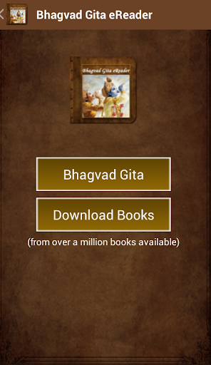 【免費書籍App】Bhagvad Gita-APP點子