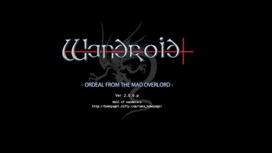 Wandroid #1 - ORDEAL FROM THE MAD OVERLORD - FREE- screenshot thumbnail