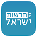 Newsfusion - Logo