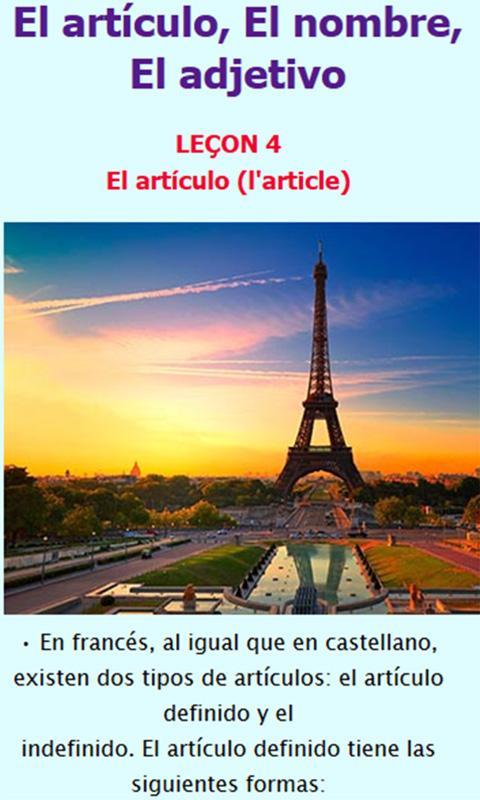 French course- screenshot