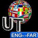 English - Farsi Translator icon