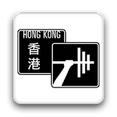 Powerlifting HK