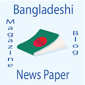 BD News,Magazine,Blog