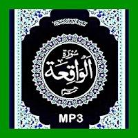 Surah Waqiah MP3 1.3