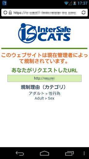 Safe Browser 4.7.0.576 Windows u7528 1
