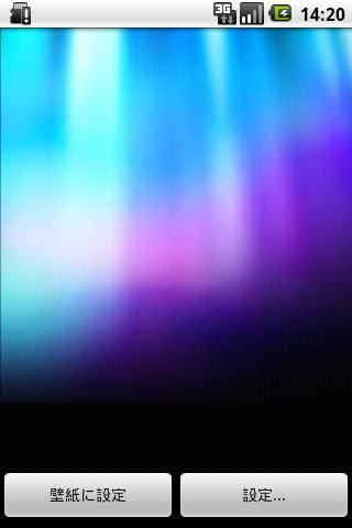 Aurora Live Wallpaper - screenshot