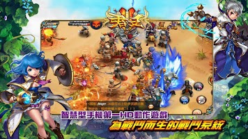 Screenshot of 君王2