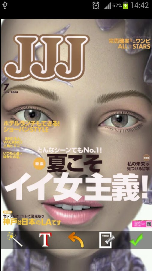 MeeCover : Magazine Cover Makr - screenshot