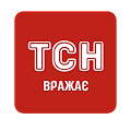 App ТСН apk for kindle fire