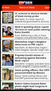 DY365 News- screenshot thumbnail