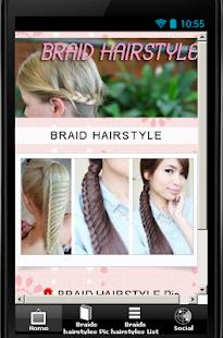 玩免費生活APP|下載辫子发型HD app不用錢|硬是要APP