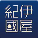 紀伊國屋書店Kinoppy 電子書籍/小説/コミック【無料】 icon