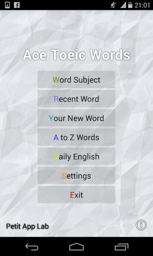 英語基本詞彙