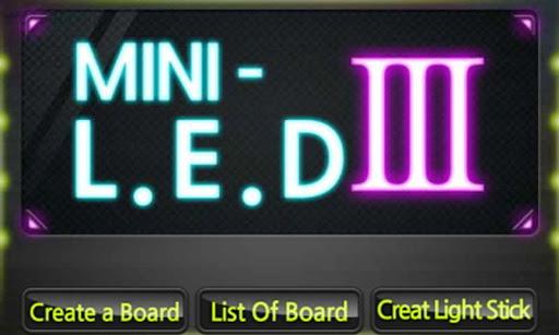LINE@生活圈| 與顧客及粉絲更靠近,輕鬆用LINE做行銷!