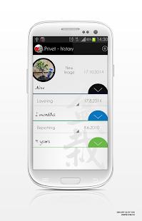 App Bonsai Manager APK for Windows Phone