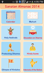 English Sanatan Almanac 2014 - screenshot thumbnail