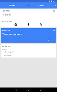 Google Dịch - screenshot thumbnail