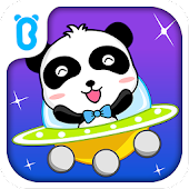 Space Panda by BabyBus