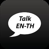 Talk EN-TH