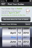 Screenshot of Chinese Zodiac