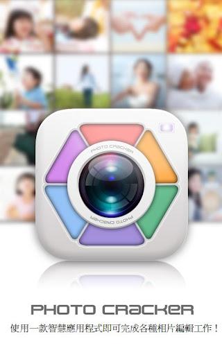 PhotoCracker - 相片編輯器