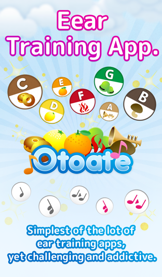 Otoate- screenshot