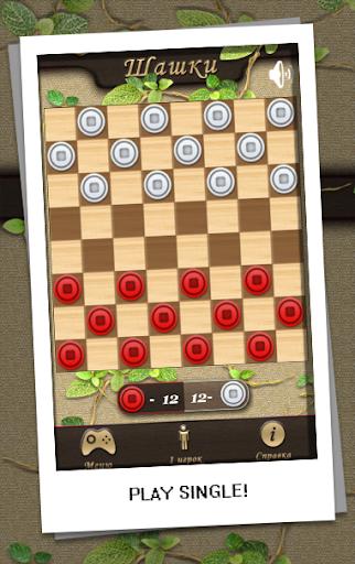 Nice Checkers