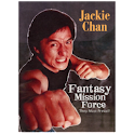 Fantasy Mission Force Movie logo
