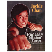 Fantasy Mission Force Movie