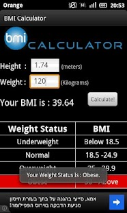 BMI Calculator - screenshot thumbnail
