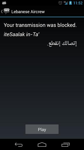 【免費通訊App】Lebanese Aircrew Phrases-APP點子