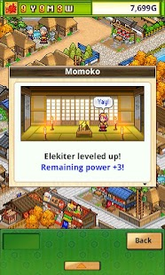 Oh!Edo Towns Lite- screenshot thumbnail