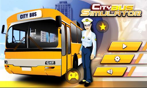 城市 公共汽车 模拟器