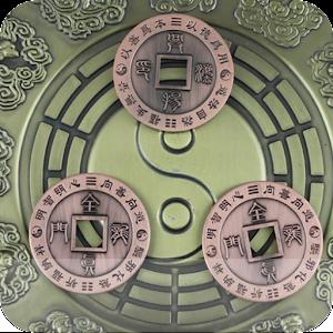 六爻占卜 生活 App LOGO-硬是要APP
