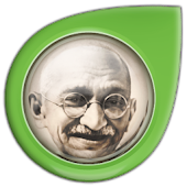 Mahatma Gandhi Quotes Says