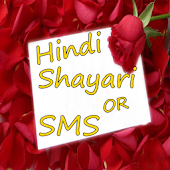 Hindi Shayari or SMS